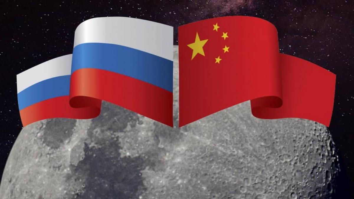 Россия Китай Луна
