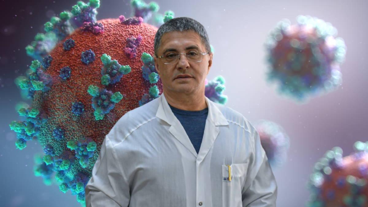 Александр Мясников и коронавирус