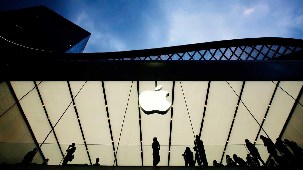 Apple corporate организация логотип