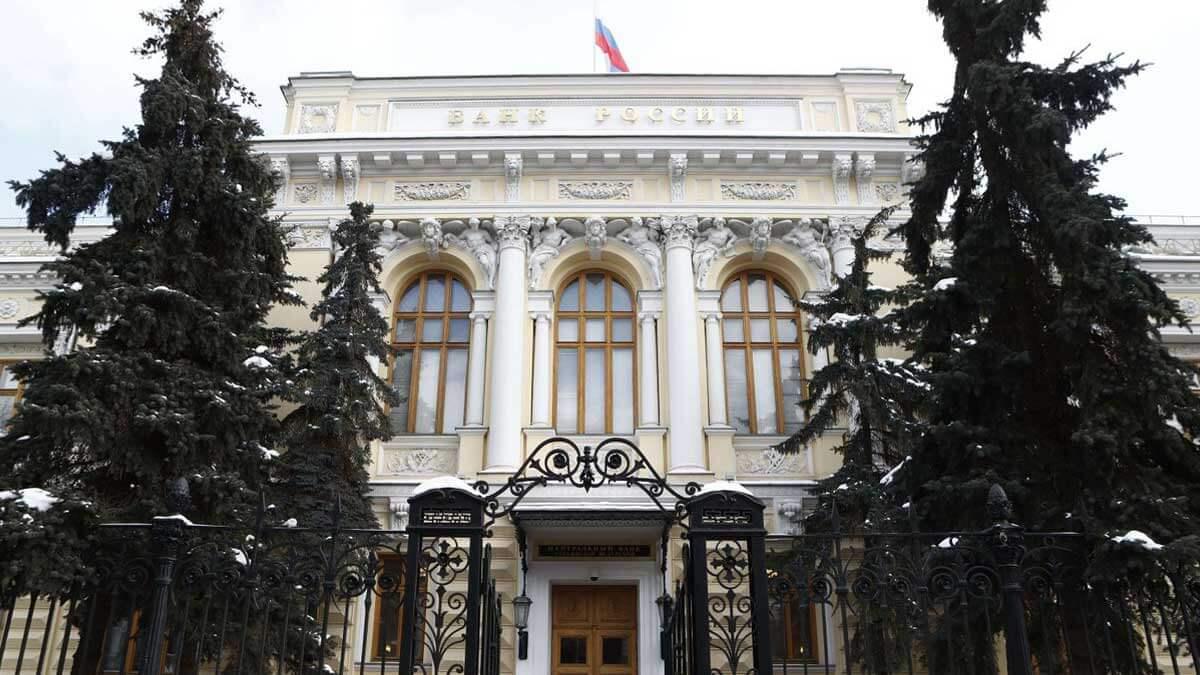 Центральный Банк России зимой