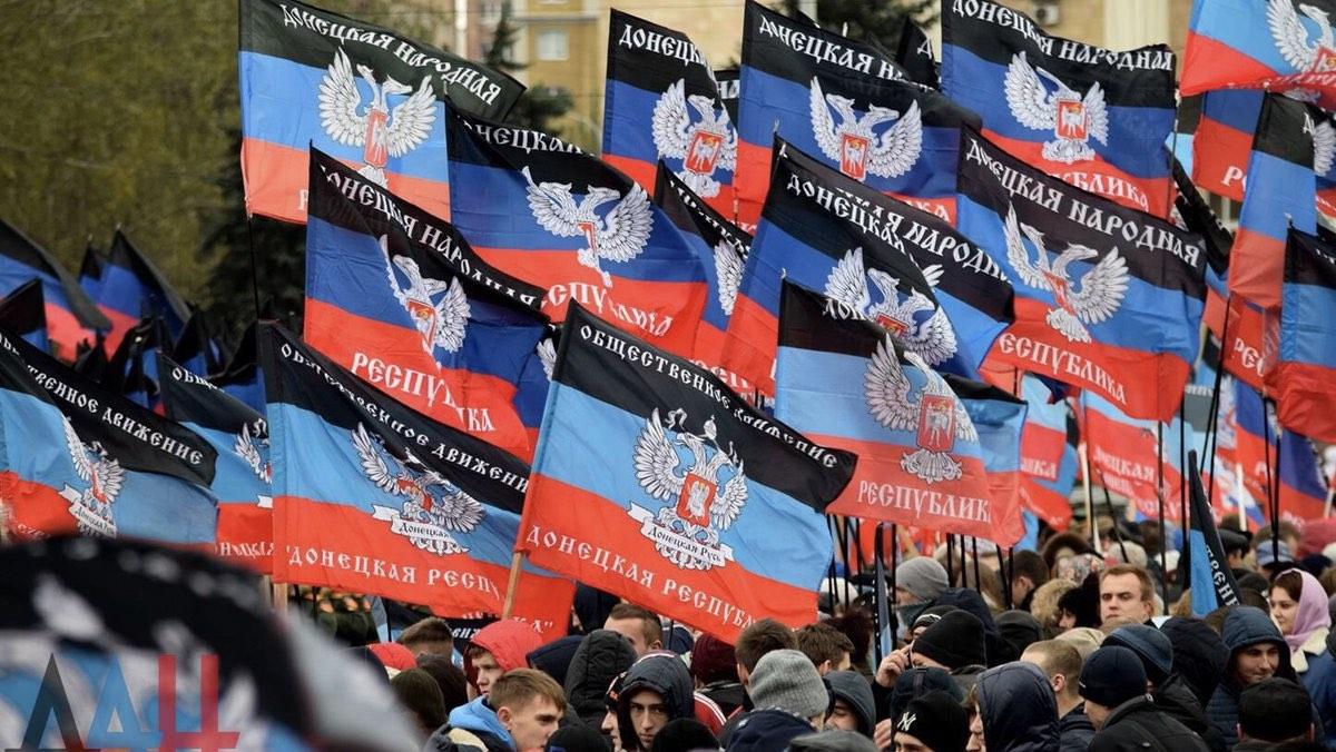 ДНР флаги люди