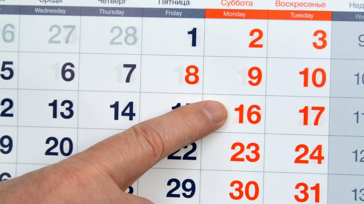 Календарь выходной день