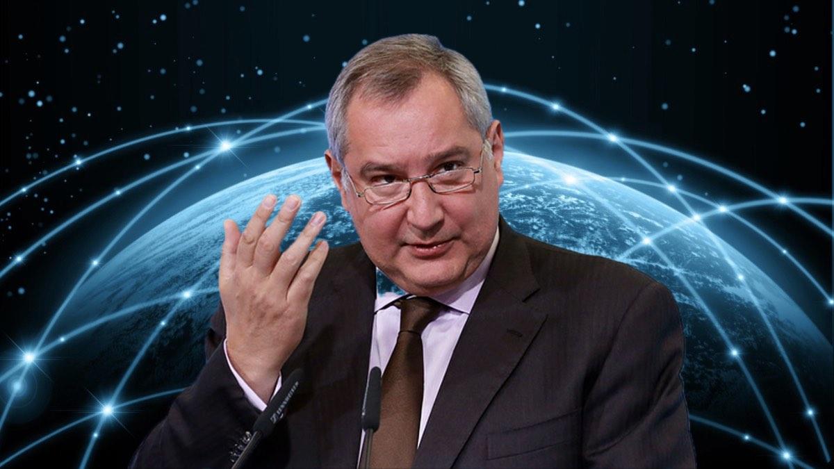Дмитрий Рогозин и космическая связь