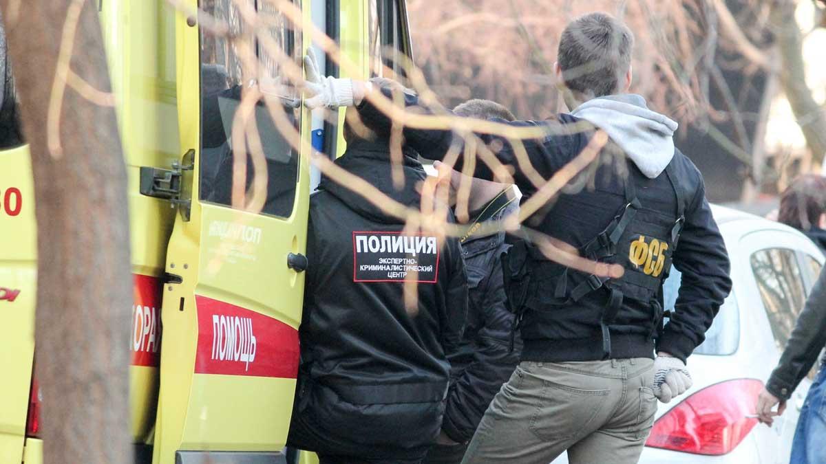 ФСБ Полиция автомобиль скорая помощь