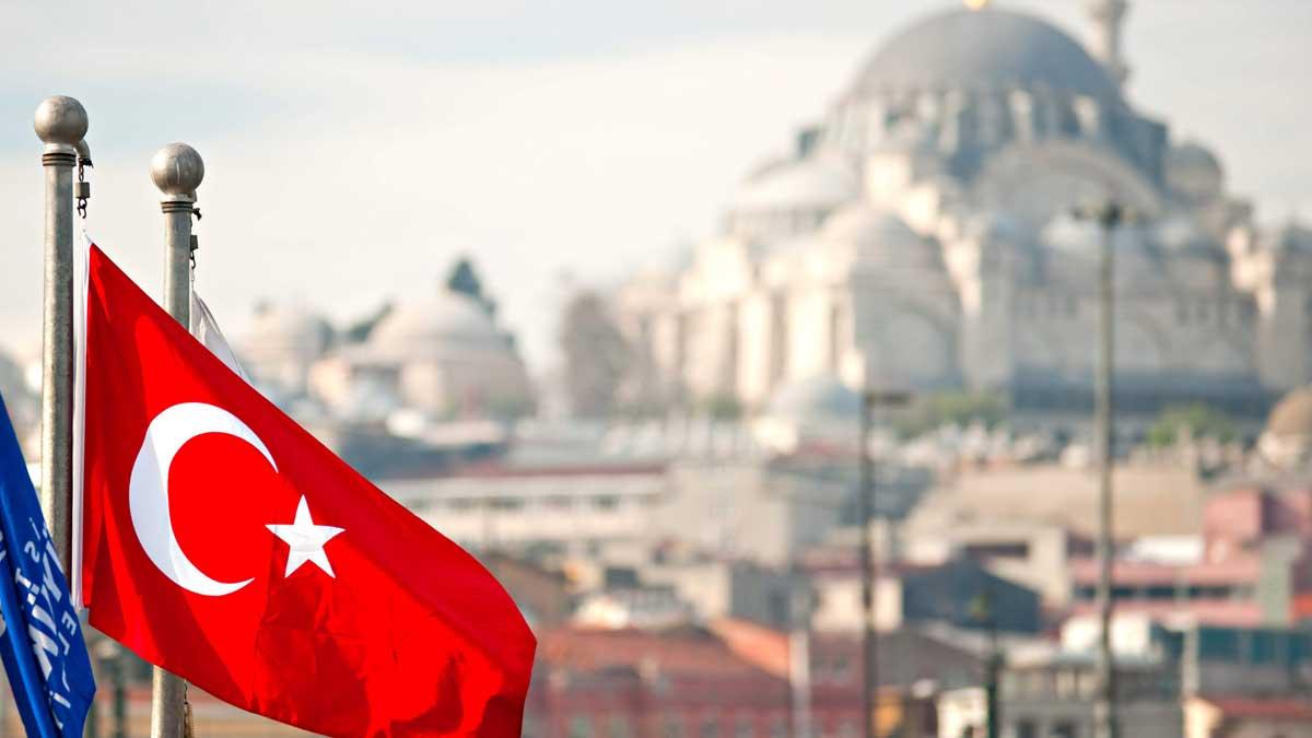 Флаг Турция Анкара