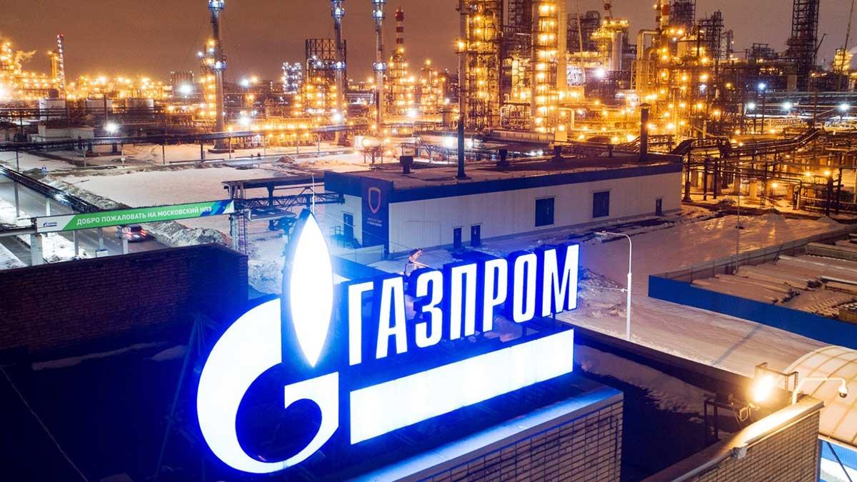 Газпром завод вывеска