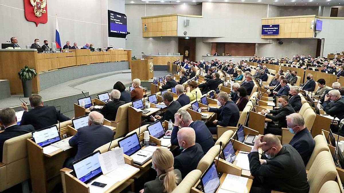 Госдума заседание депутаты