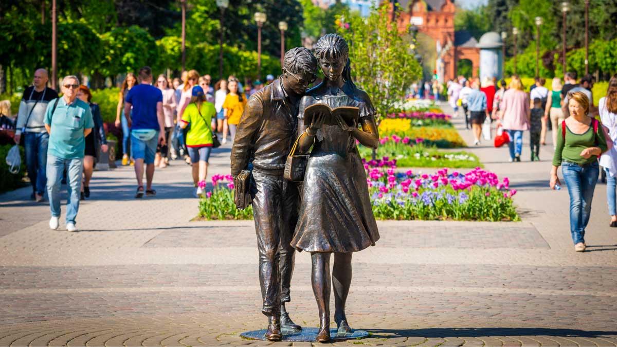 Краснодар улица Россия памятник читают книгу люди