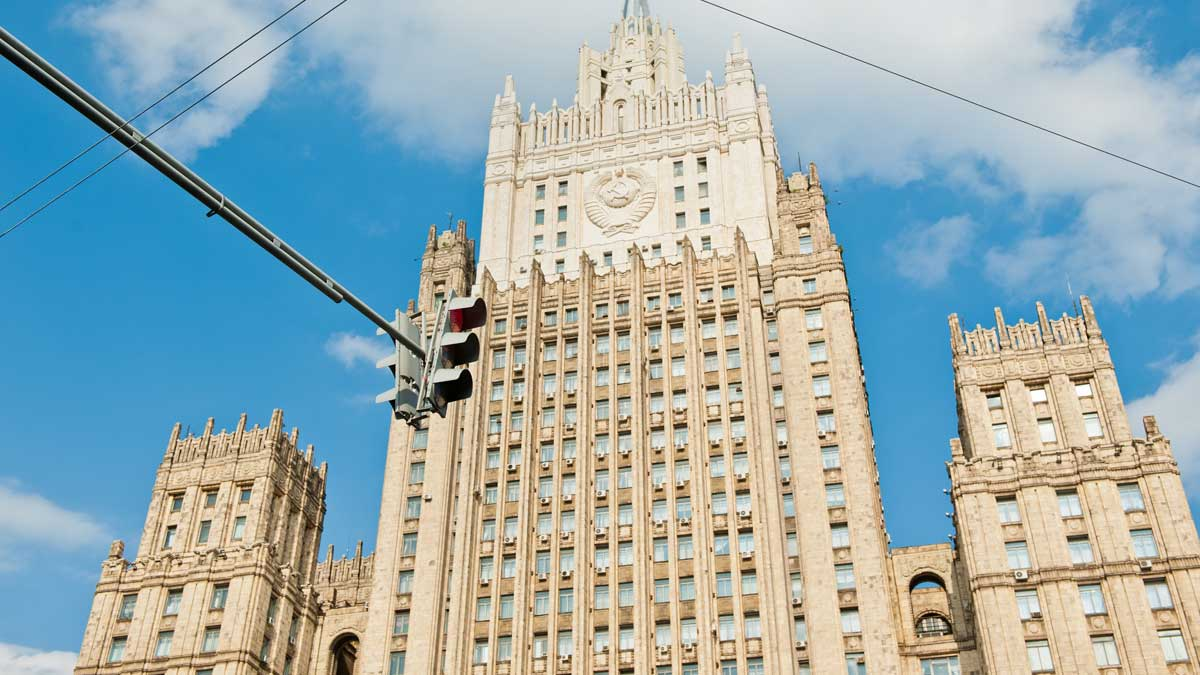 МИД РФ светофор красный