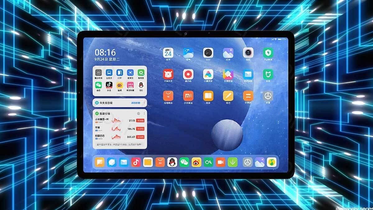 Mipad пятого поколения Xiaomi