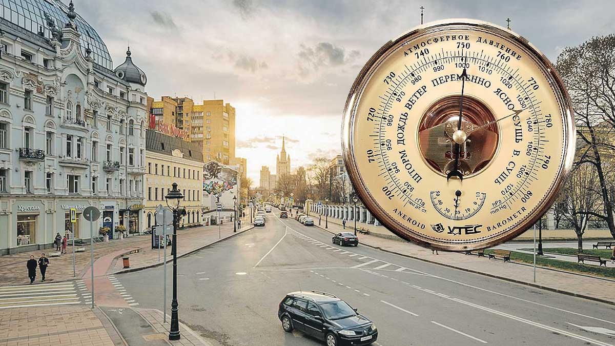 Москва улица барометр люди