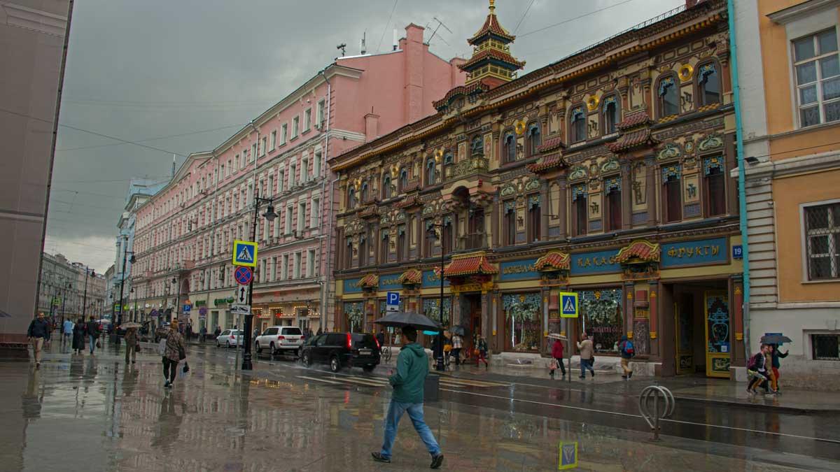 Мясницкая улица после дождя Москва