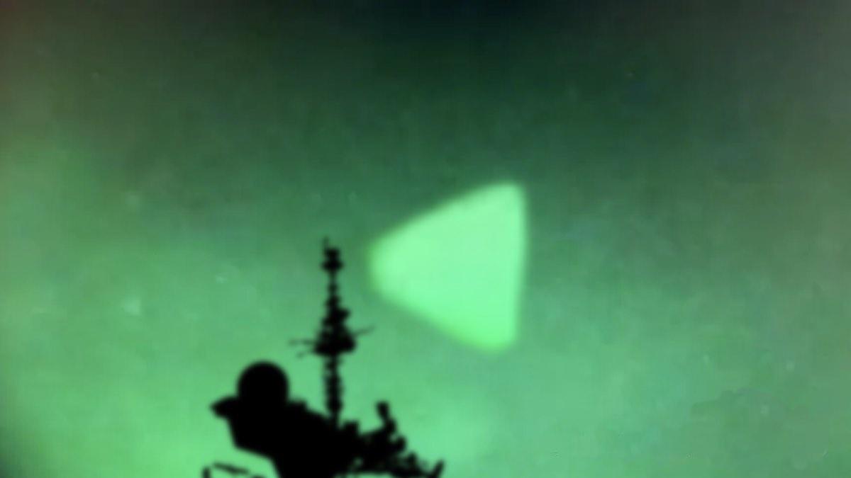 НЛО Пентагон подтвердил