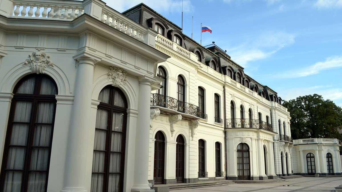 Посольство Российской Федерации в Чехии