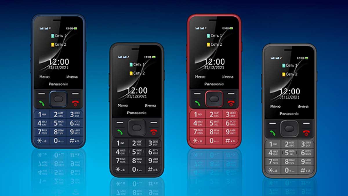 Panasonic KX TF200