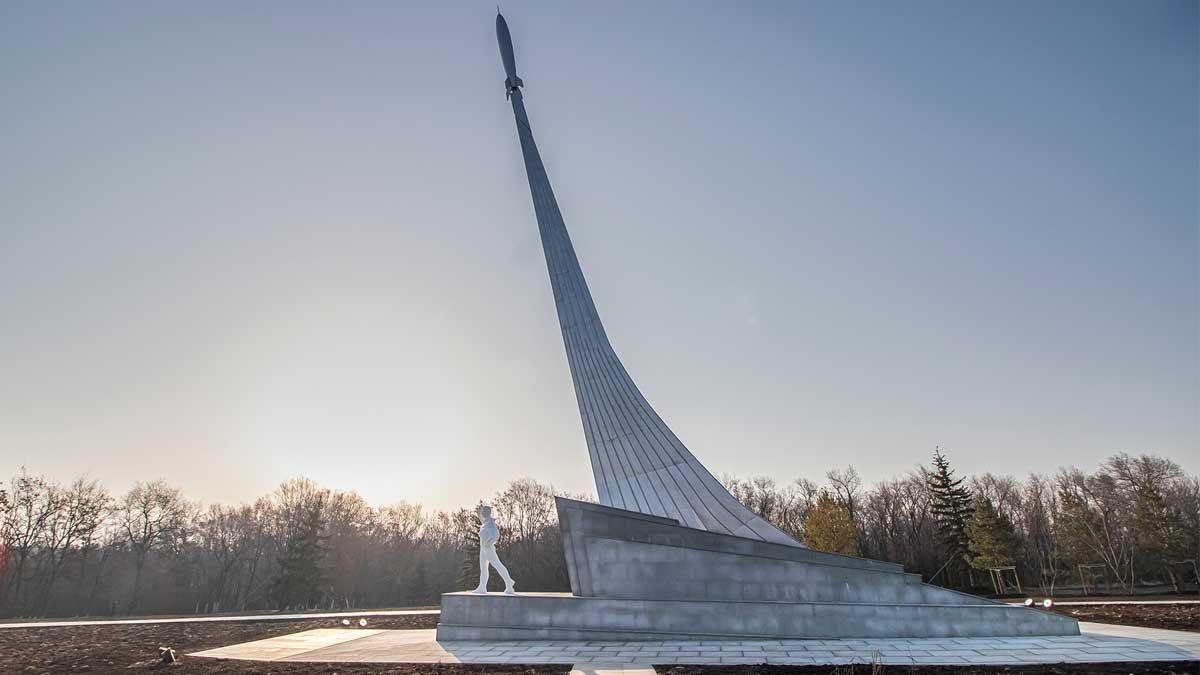 Парк покорителей космоса Саратов