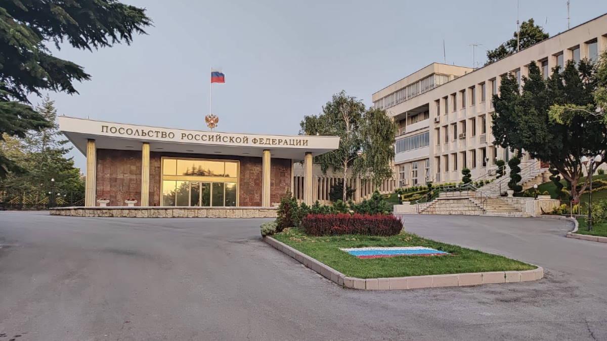 Посольство России в Анкаре