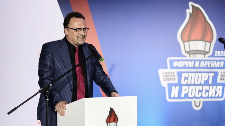 Премия и форум Спорт и Россия