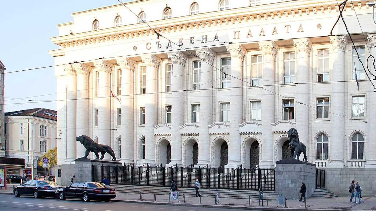 Прокуратура Болгарии Prosecutor's Office of Bulgaria