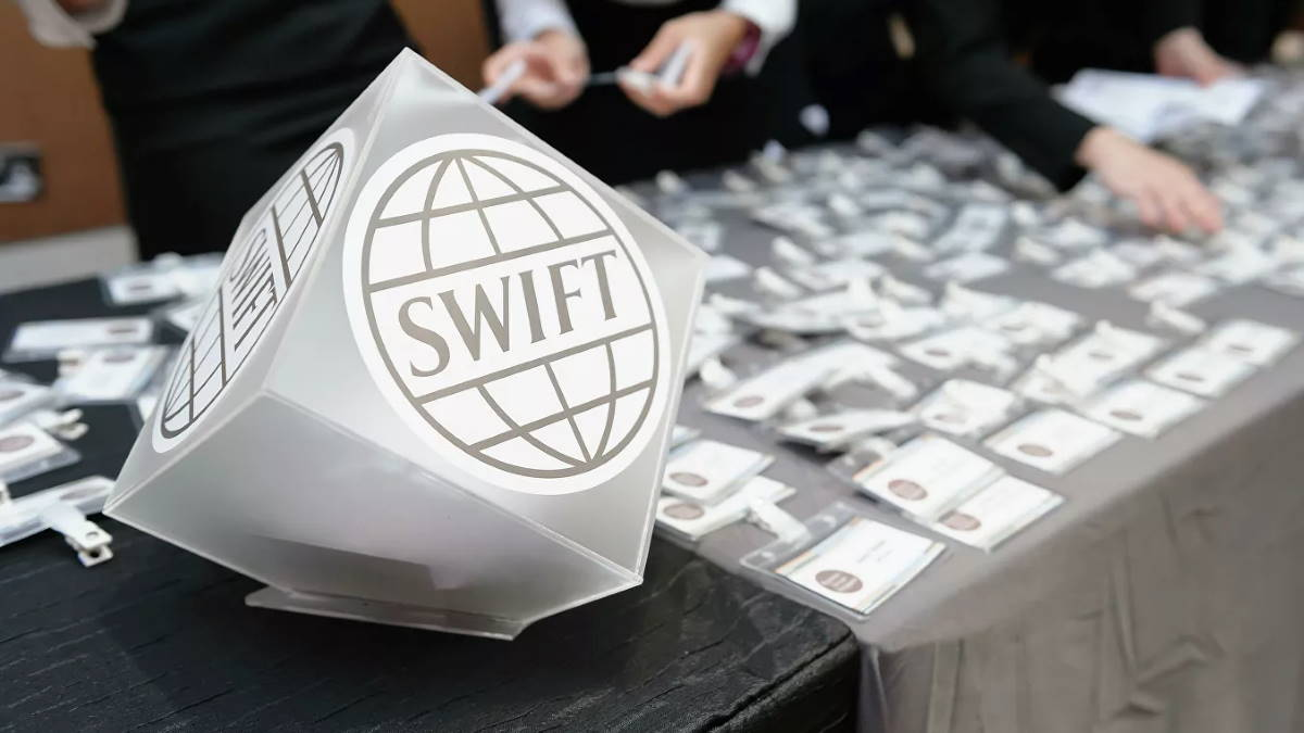 SWIFT логотип