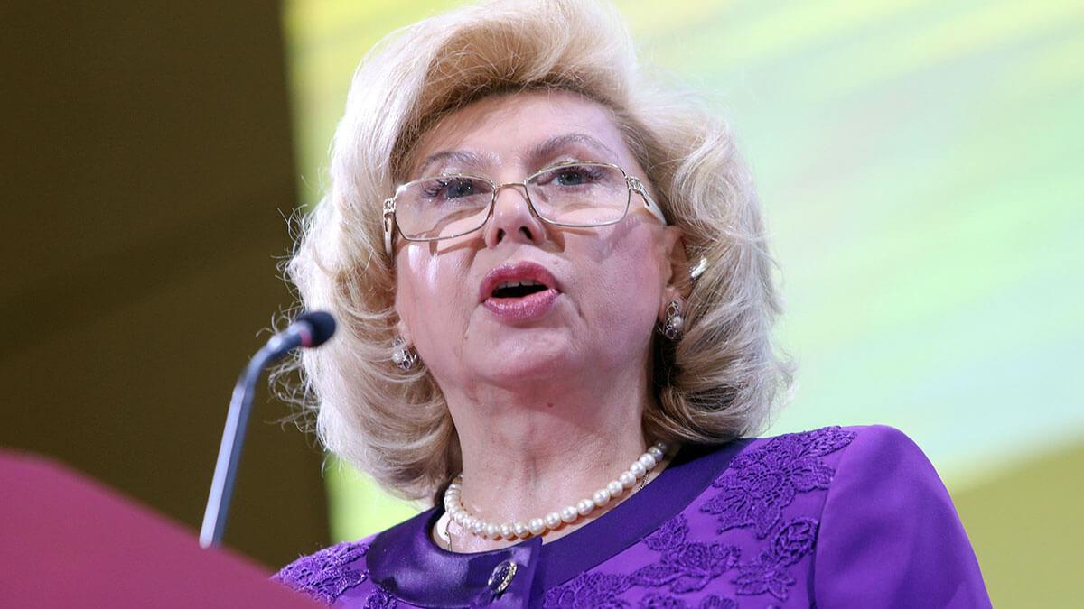 Уполномоченный по правам человека в РФ Татьяна Москалькова крупный план