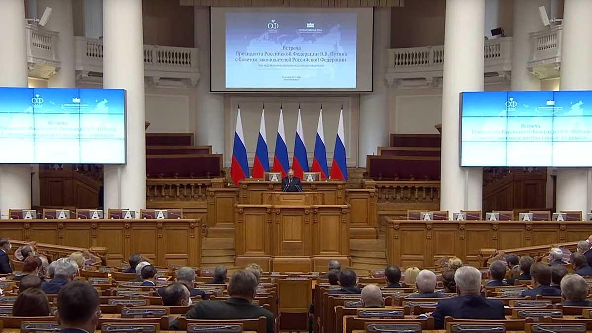 Встреча президента РФ Владимира Путина с Советом законодателей