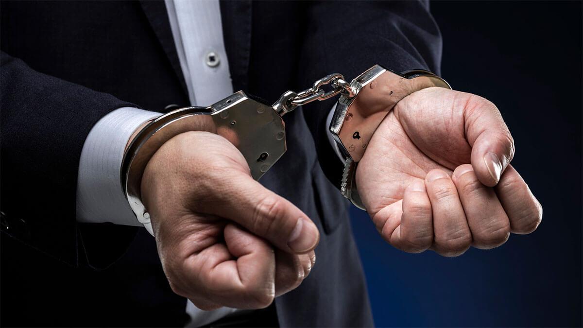 Арест задержание наручники