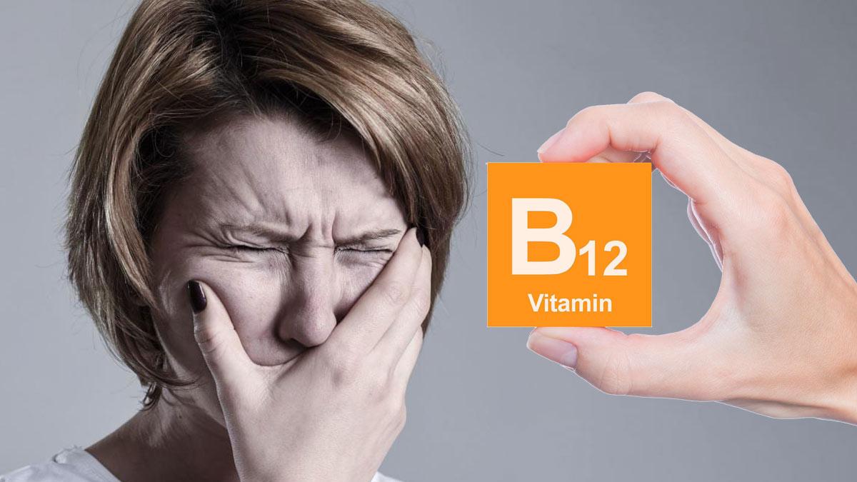 b12 витамин дефицит боль лицо