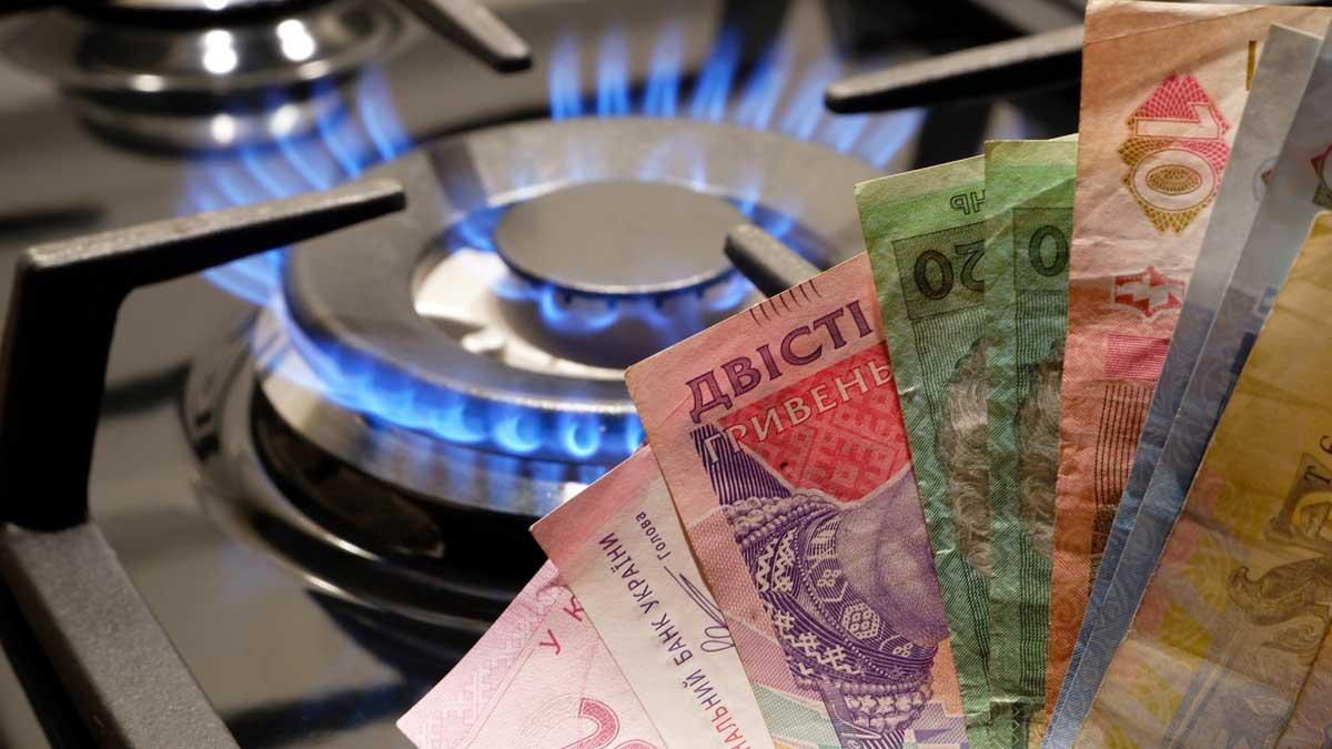 цены на газ на Украине