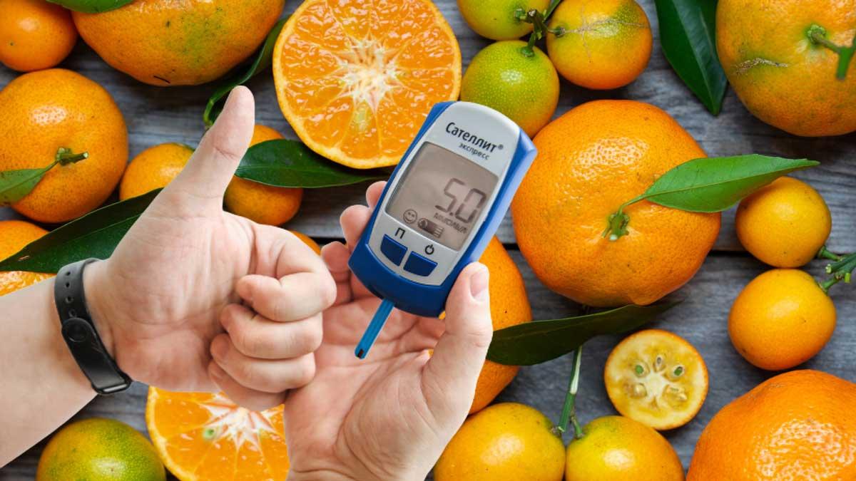 глюкометр цитрусы витамин С