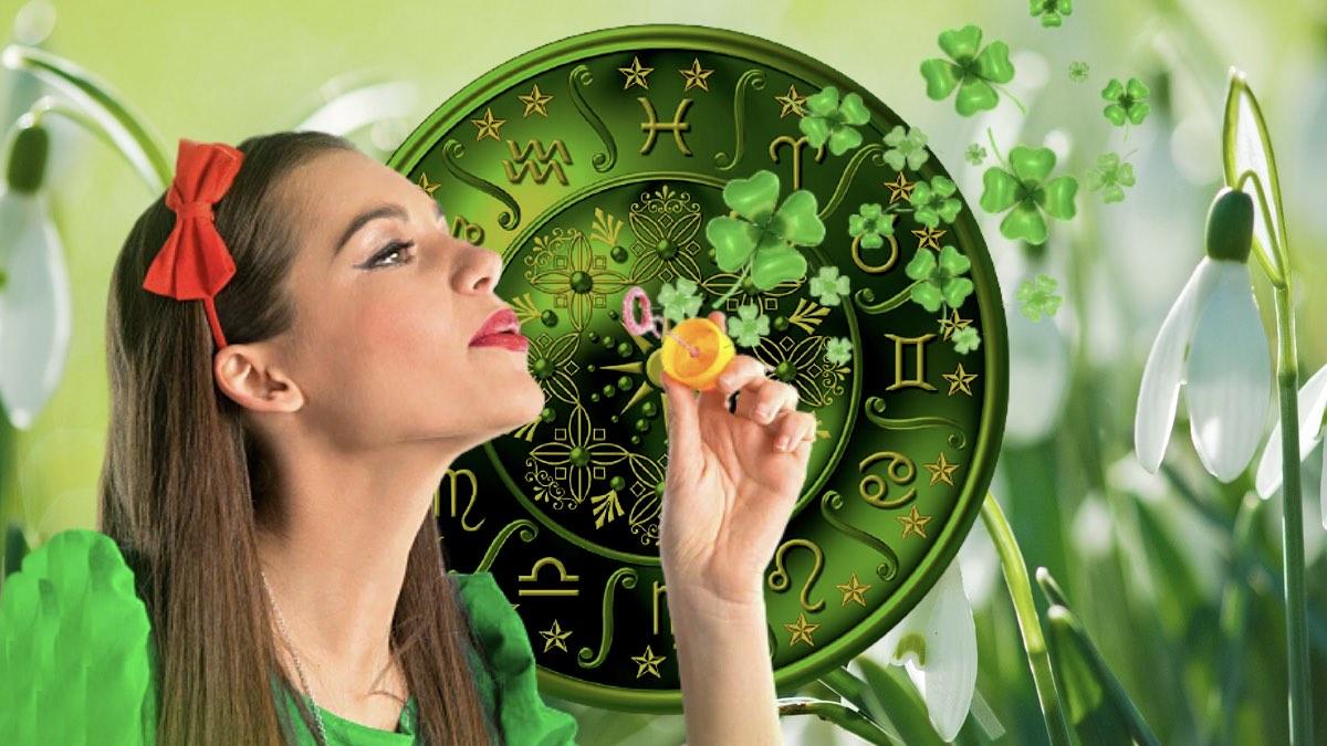 гороскоп удачи зеленый