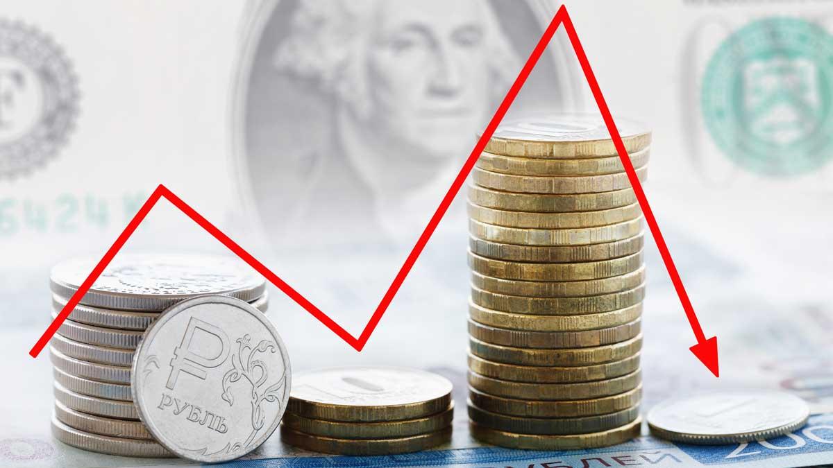 график купюры рубль the fall of the ruble