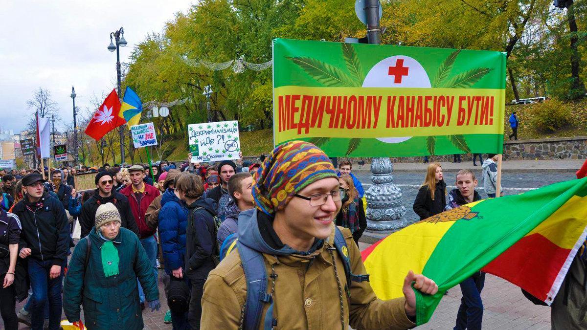Конопляный марш на Украине