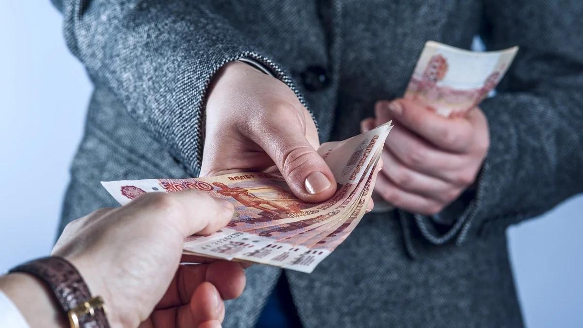 оплата наличными из рук в руки