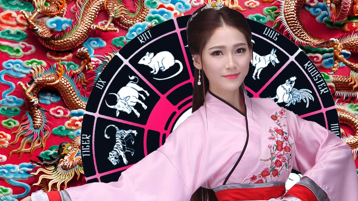 китайский гороскоп крыса тигр бык китаянка