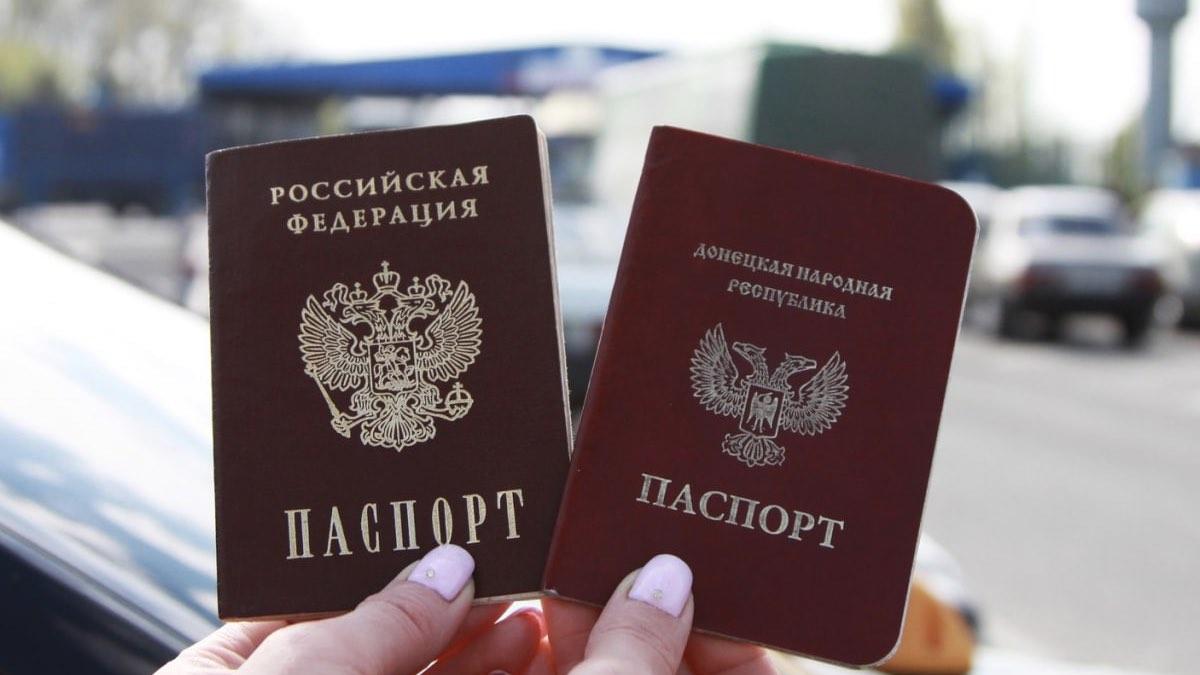 паспорта РФ и ДНР