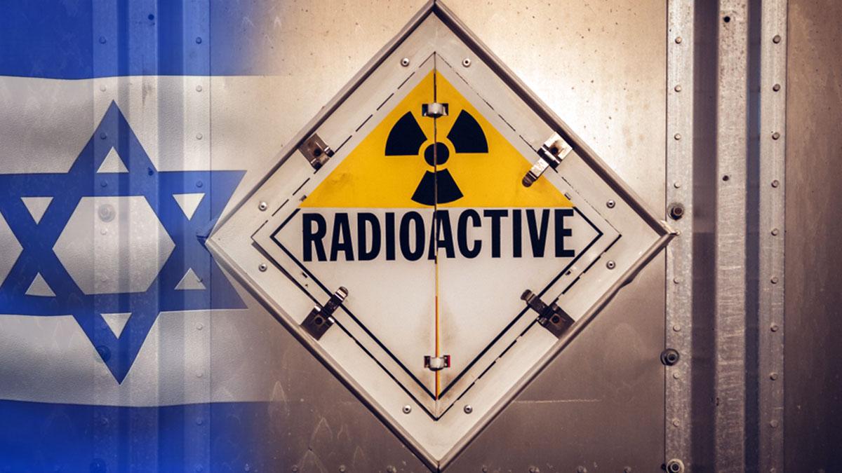 знак радиации ядерная энергетика израиль