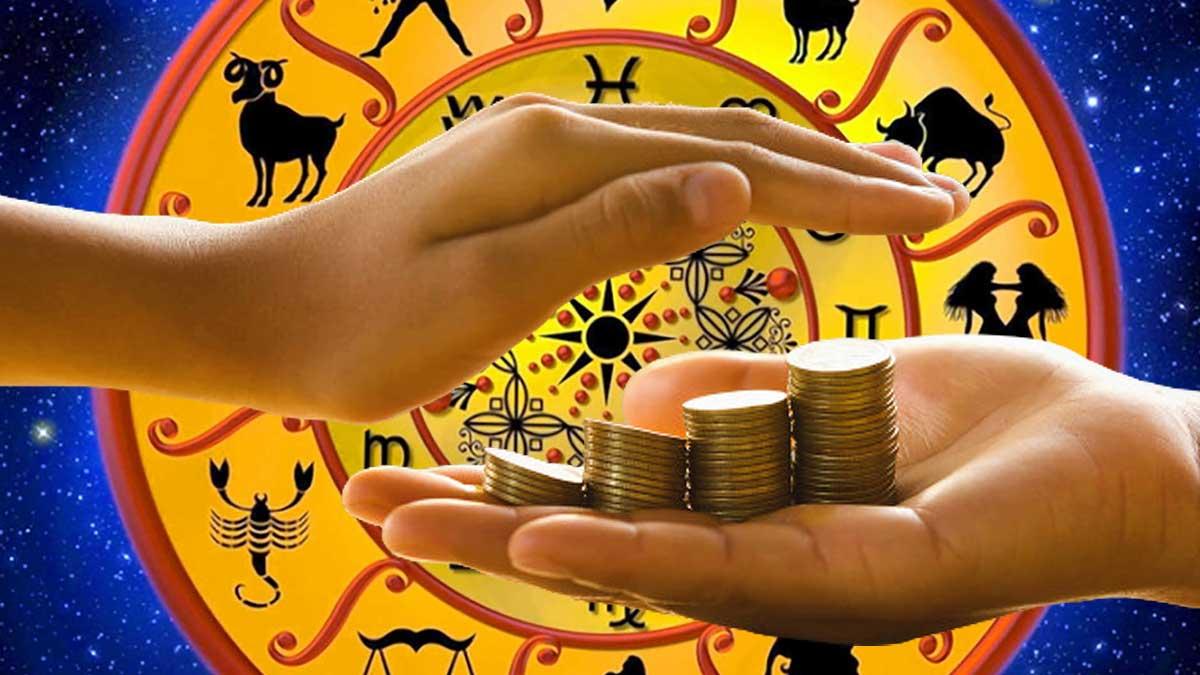 рука деньги дает знаки зодиака