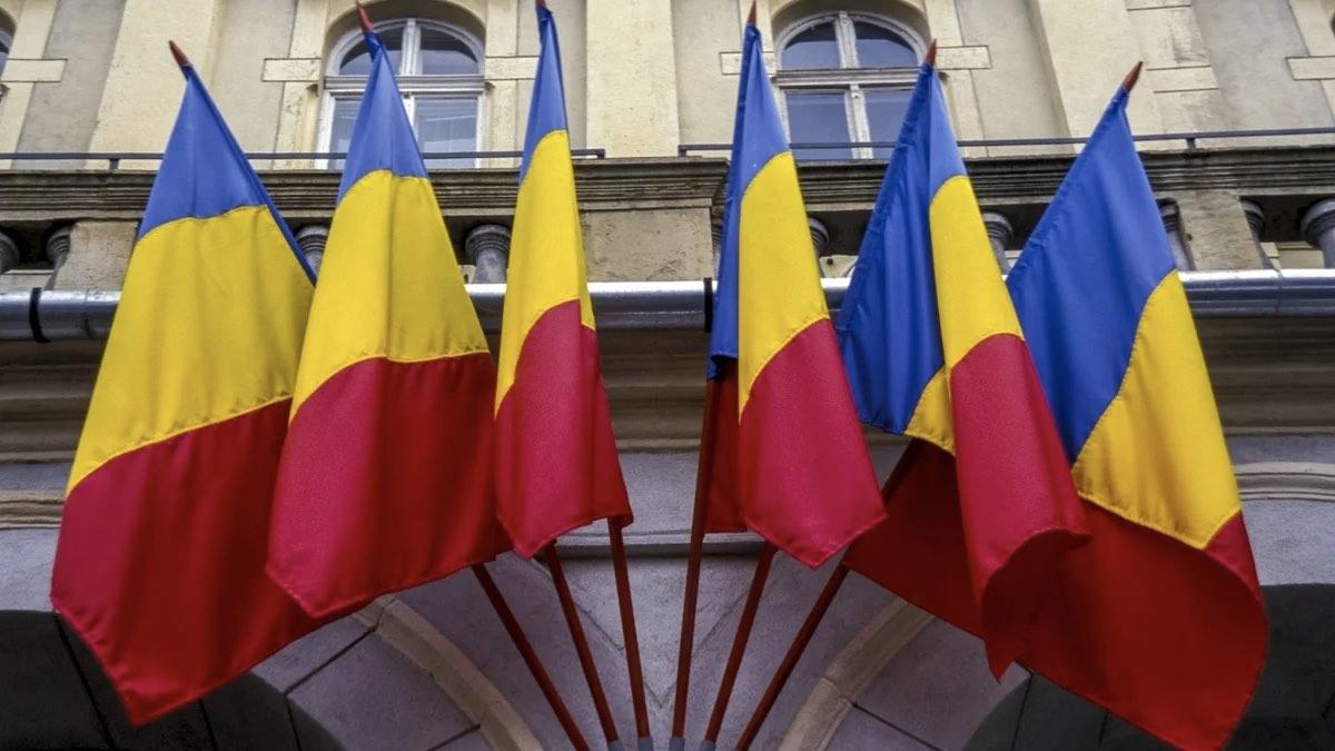 румынские флаги