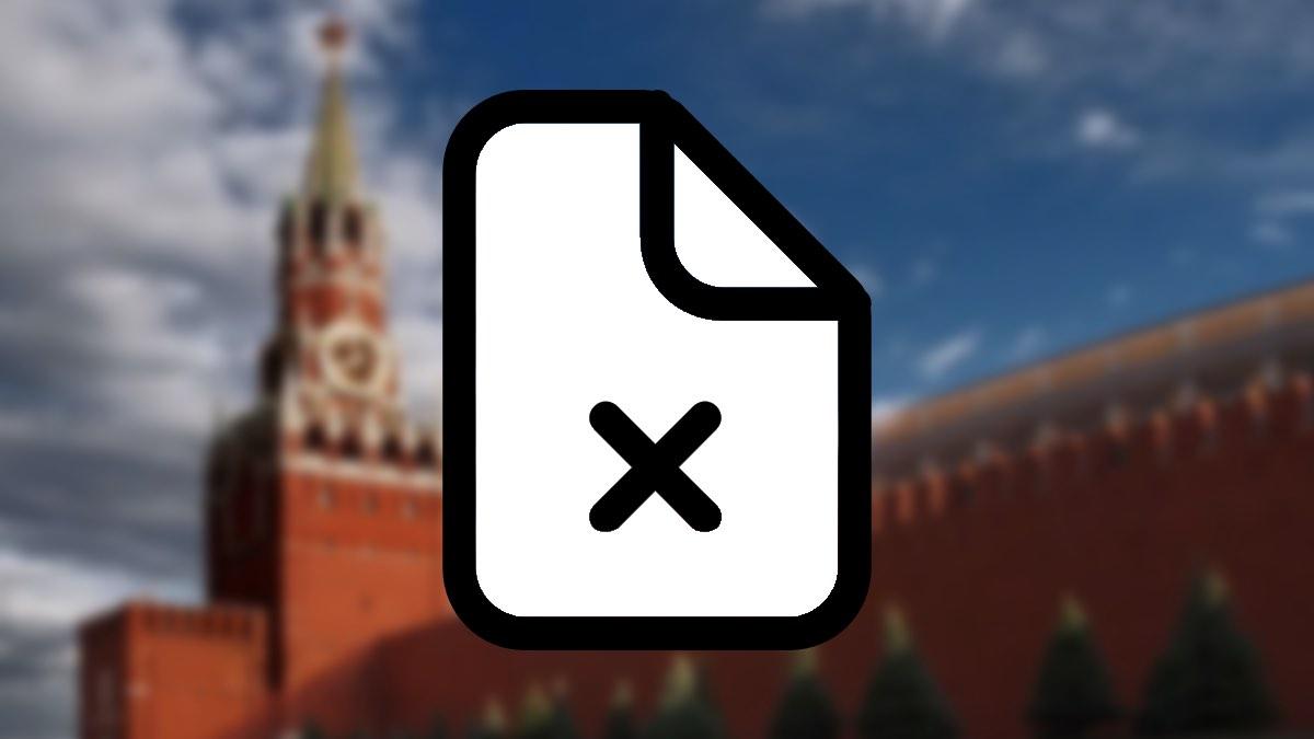 сайт кремля недоступен