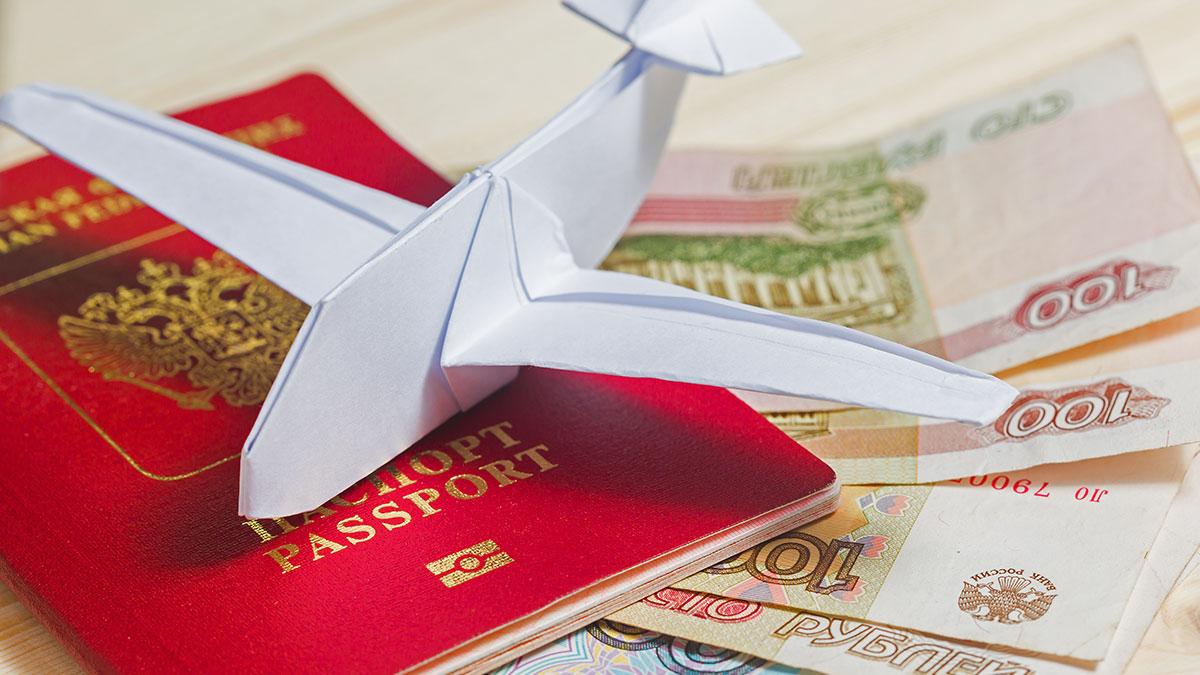 загранпаспорт деньги бумажный самолет рубли