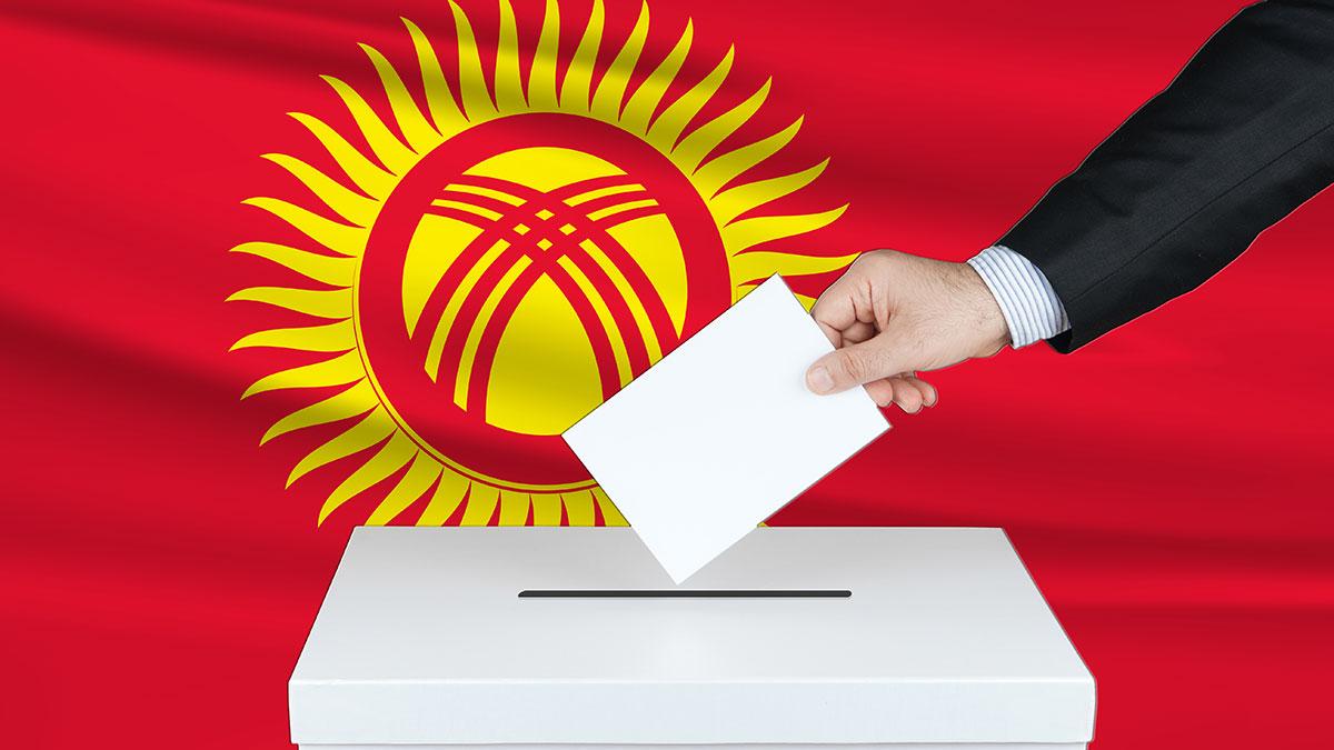 выборы киргизия референдум голосование бюллетень