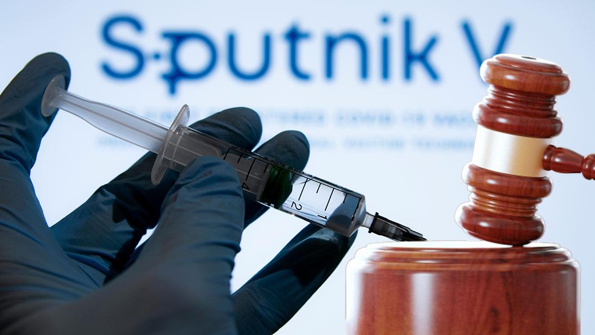вакцина спутник sputnik v
