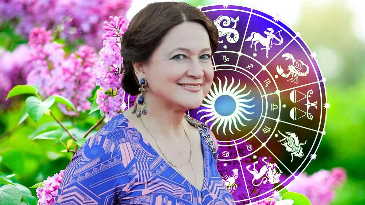 тамара глоба гороскоп на май предсказание знаки зодиака