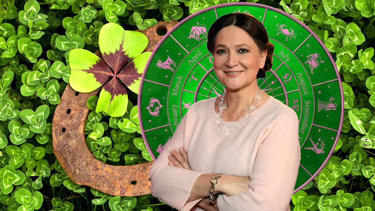 тамара глоба гороскоп удача апрель зеленый