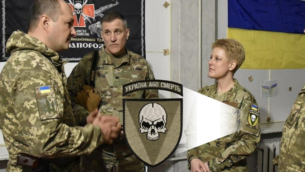 Военный атташе США Бриттани Стюарт