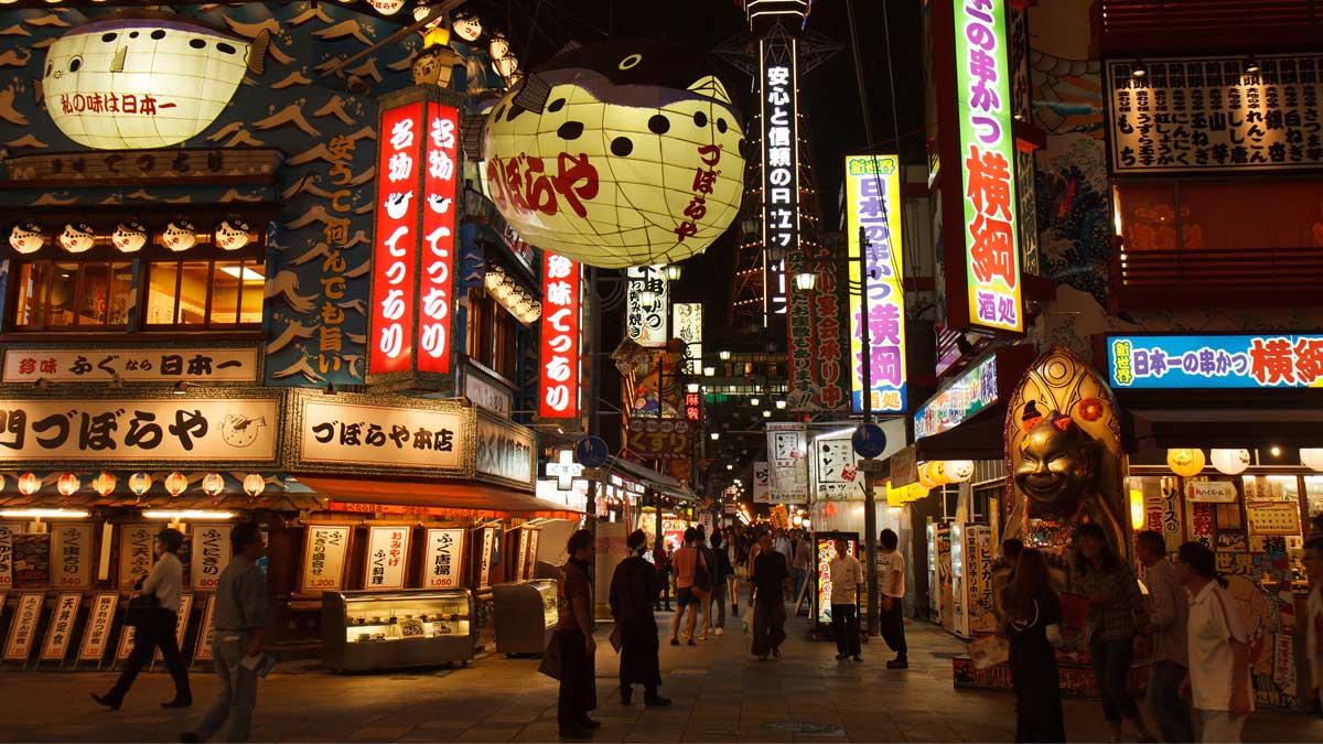 улица Япония люди ночь