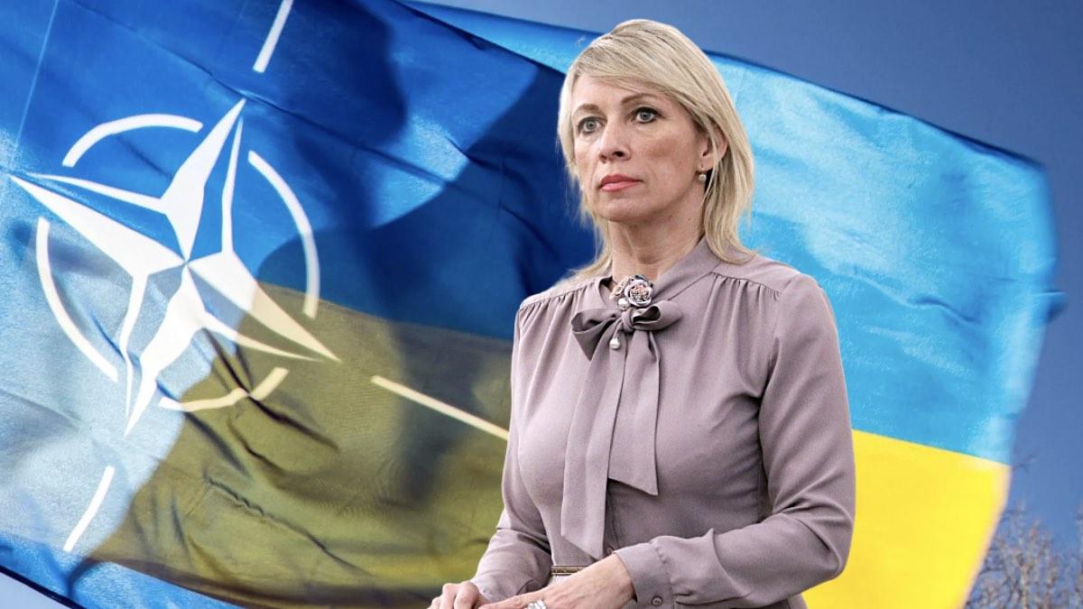 захарова украина нато флаги