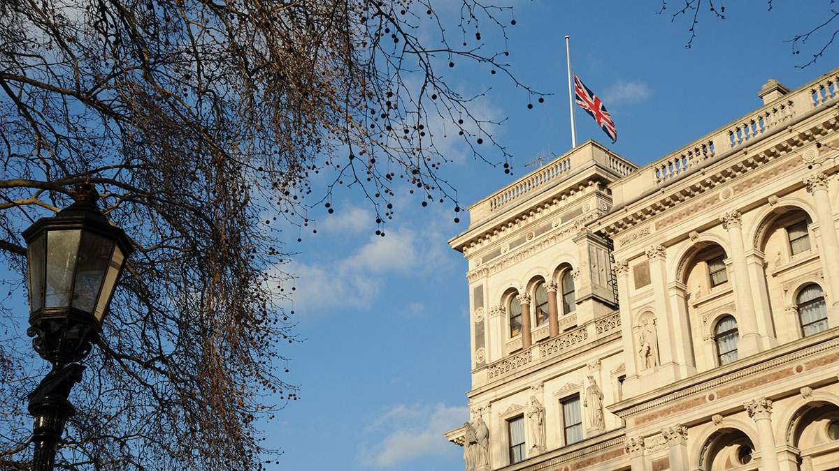 здание Министерство иностранных дел и международного развития Великобритании