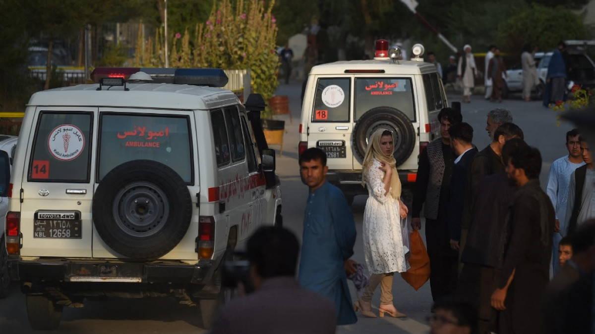 Афганистан скорая помощь